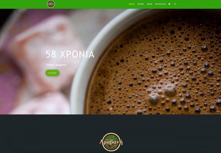 Coffee Aravanis